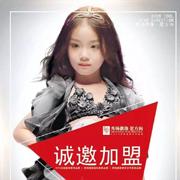 """设计师潮牌NNE&KIKI童装:就等你来""""范""""丨2018SS杭州国际时装周"""