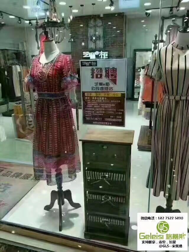加盟品牌女装只为更好的赚钱,芝麻e柜可以免费铺货
