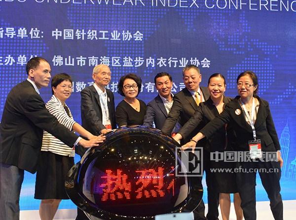 中国·盐步内衣指数