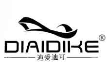 深圳市迪爱迪可服饰有限公司