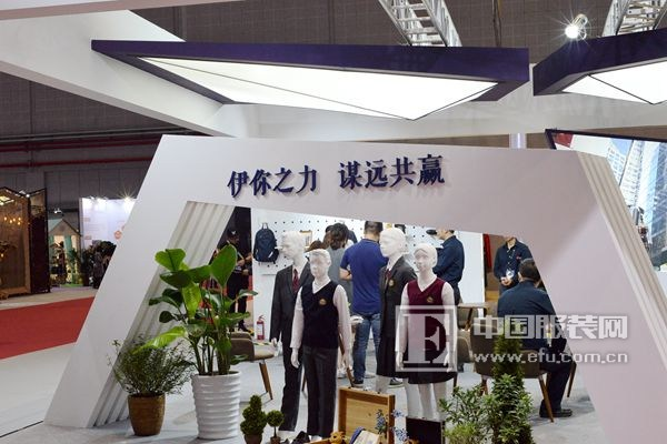 """CHIC2017(秋季)隆重开幕 看中国服装流露出来的""""新气象"""""""