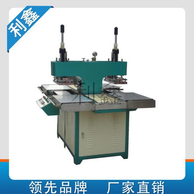 【专业厂家】矽利康商标压花机 硅胶材料模具一站式供应