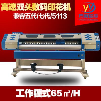厂家原装鼠标垫抱枕印花机 批布裁片热转印机 稳定滚筒式热转印机