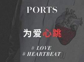 宝姿新品LOVE胶囊系列首发 京东为线上唯一首发平台