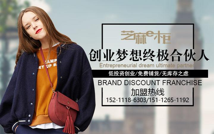 深圳市格蕾斯服饰有限公司
