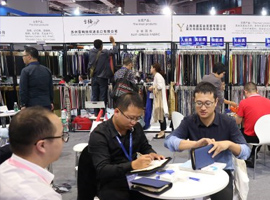 2017中国国际纺织面辅料博览会:正装面料专区的博弈