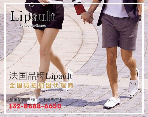 广州跨步鞋业有限公司