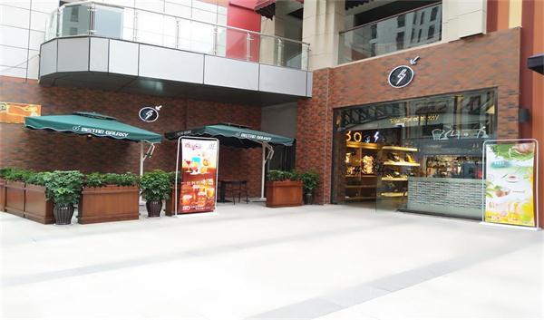 Bistar Galaxy店铺展示