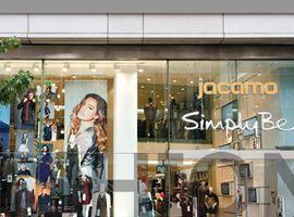 N Brown上半年销售增长7.5% 将与Amazon Fashion合作