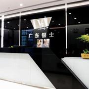 """""""点燃时尚·乐享生活""""    V21品牌文化全面升级"""