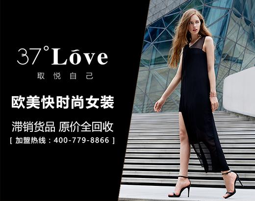广州市依纯服装有限公司