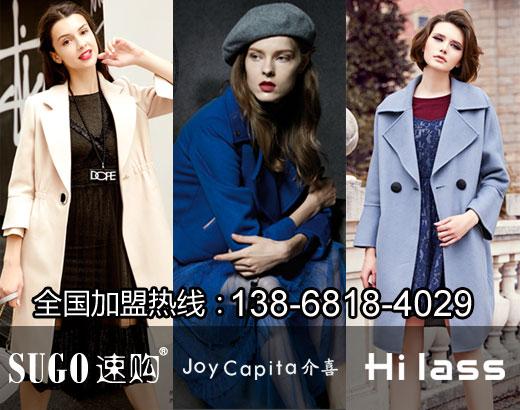 上海星盘服饰有限公司