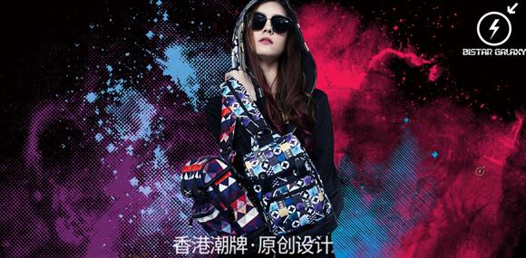 Bistar Galaxy香港原创设计师潮牌集合店