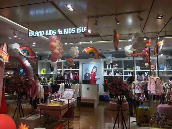 IKKI(安娜与艾伦)童装专卖店