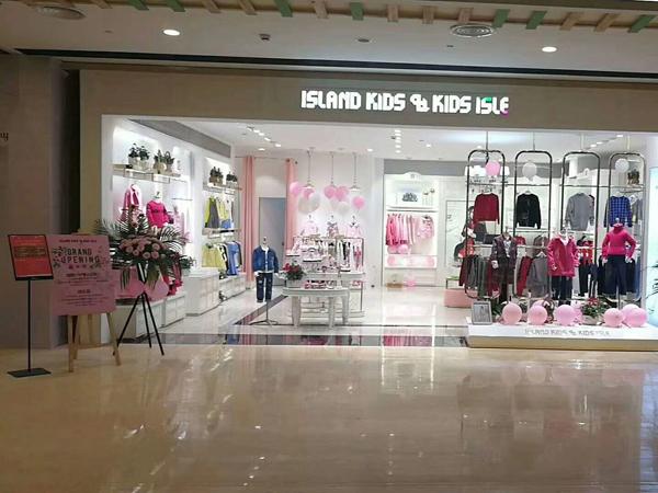 IKKI(安娜与艾伦)童装实体店