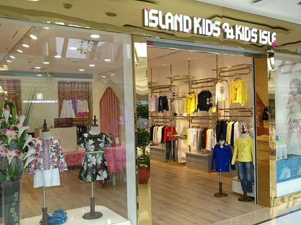 IKKI(安娜与艾伦)官方旗舰店