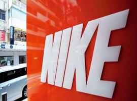 """Nike代工厂""成市值破千亿的服饰集团 为何频频被看好?"