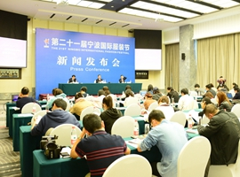 第二十一届宁波国际服装节新闻发布会成功召开