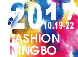 【10.20直播预告】第21届宁波国际服装节专访直播