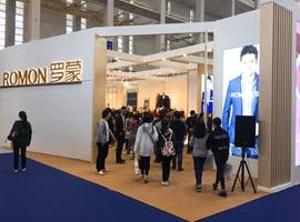 罗蒙开局宁波国际服装服饰博览会 且看国服淬炼新生