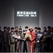 上海面料展Day3 | 面料展中见未来,新申开启亚麻时尚普惠新时代