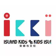 IKKI 新店|眉山宏远盖丽店盛大开幕
