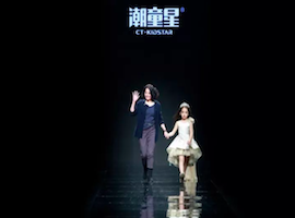 HZFW-Day1 潮童星& 君设计高定礼服联名发布会