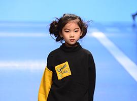 """宁波国际服装节:WASANU&GOCINC""""自由生长""""阐述童装新趋势"""