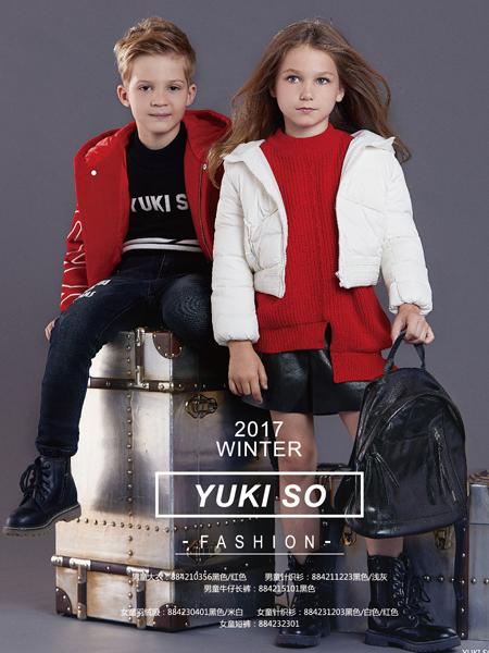 Yuki So潮牌童装2017冬装新款