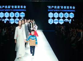 HZFW-Day4这次真的来了!杭州产业带新锐品牌惊艳亮相