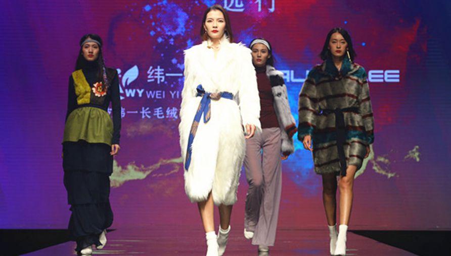 2017中国国际面料设计大赛颁奖典礼