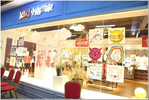 热烈祝贺KIKI小鬼当家童装品牌2018首次开放全国招商会取得圆满成功