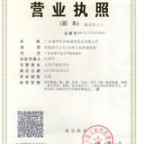 浙江老爷车服饰有限公司企业档案