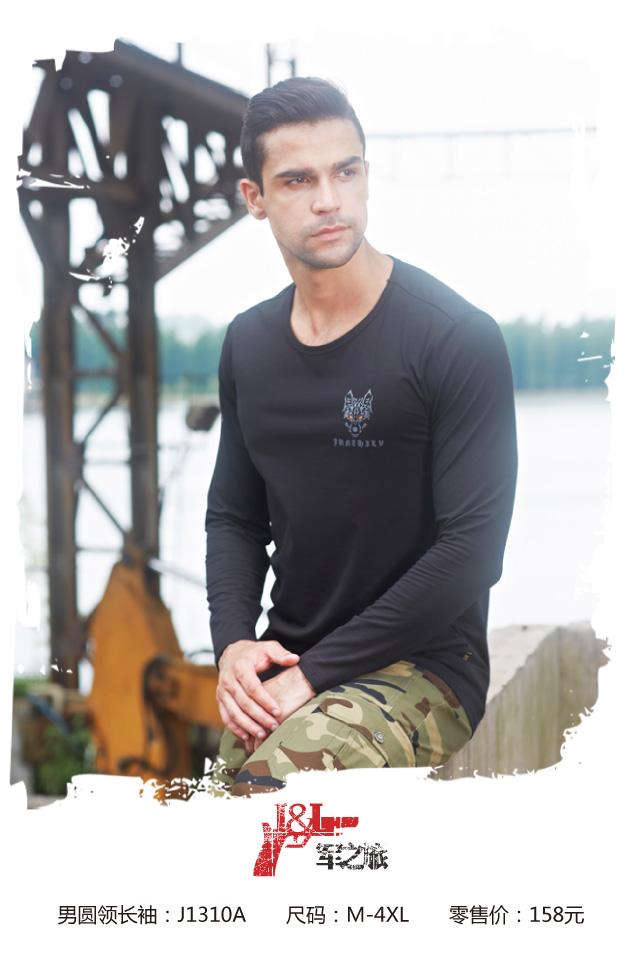 时尚的军旅风加盟,就选军之旅品牌服饰