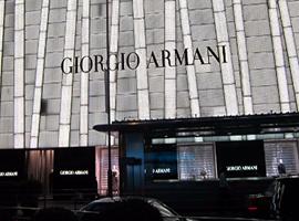 乔治·阿玛尼更多遗产继承细节公布 管理层不会持股