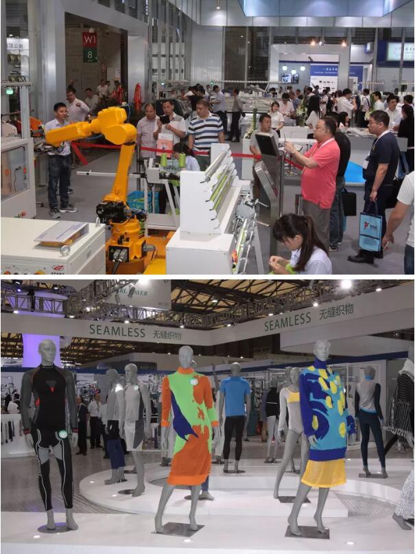 上海纺机展