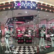 喜讯:祝贺Bodystyle布迪设计云南曲靖万达店盛大开业!