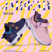 杰米熊童鞋2017新款上新