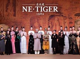 中国国际时装周:一路三十五年  华服闪耀敦煌