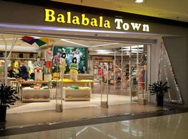 年销售87亿元,连续三年双11第一的巴拉巴拉,消费者差评?