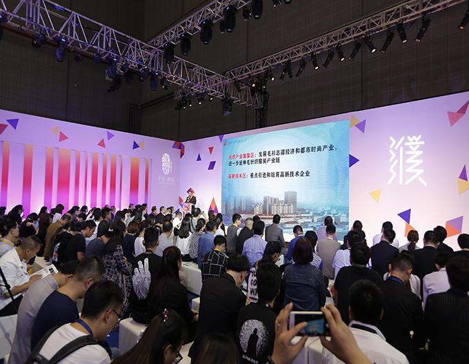 2017中国国际针织(秋冬)博览会