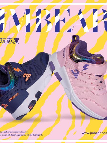 杰米熊童鞋2017新款
