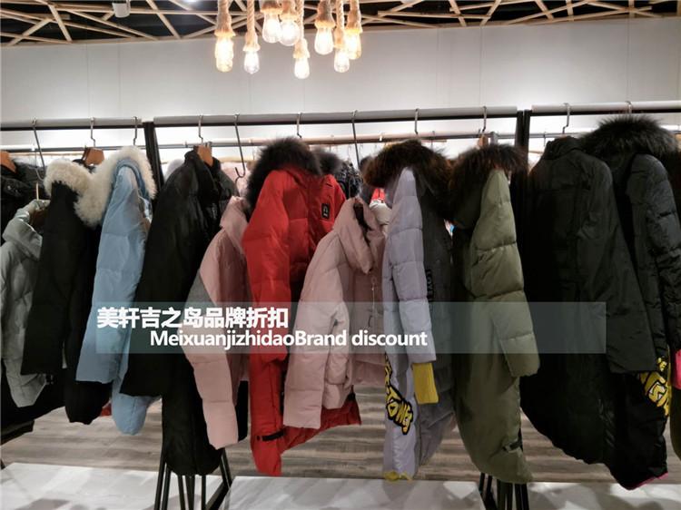 四季青服装市场羽绒服组合品牌折扣女装批发厂家直销