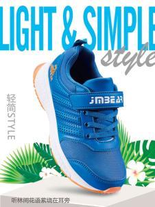 杰米熊童鞋运动系列新款