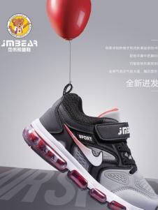 杰米熊童鞋17新款