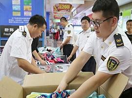 浙江质监局抽查儿童及婴幼儿服装40批次 不合格3批次