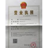 深圳市读衣文化创意有限公司企业档案