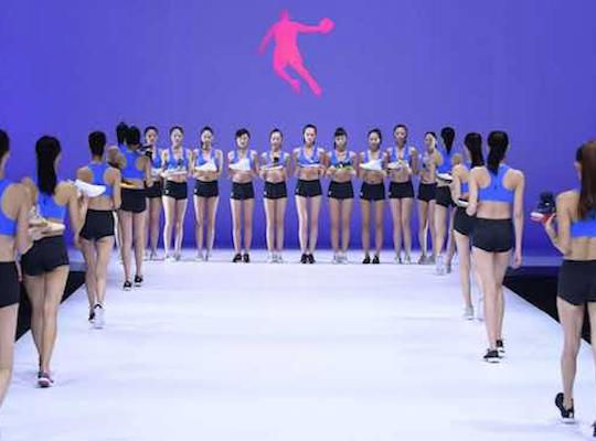 乔丹杯•第12届中国运动装备设计大赛总决赛在京举行