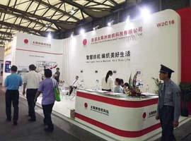 2017上海纺机展月底即将启幕 品味针织生活