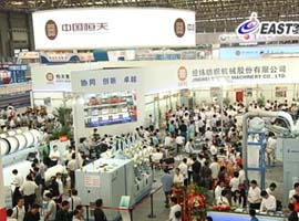 2017上海纺机展与马莎百货连手举办商贸论坛